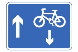 cycle_lane_sign_one_way_street0d7e26